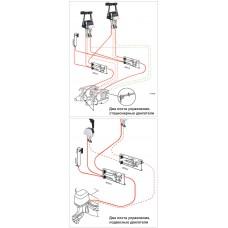 Адаптер двойного поста для управления газом (дроссельной заслонкой).