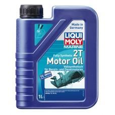 """Синтетическое моторое масло """"Liqui Moly"""" для 2-х тактных двигателей"""